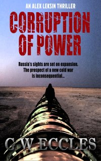 Corruption of power - cover photo